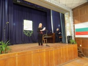 Празничен концерт на читалищата от Р-н Подуяне (31.10.2019 г)